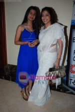 at the launch of Roopkumar and Sonali Rathod_s new album _Mann Pasand_ on 8th April 2009 (4).JPG