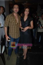 Adhyayan Suman, Anjana Sukhani at Mohit Suri_s bday bash in Trikaya Restaurant, Pune, Mumbai on 10th April 2009 (2).JPG