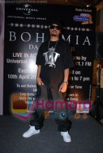 Bohemia performs live in Oberoi Mall on 10th April 2009 (13).JPG