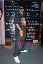 Bohemia performs live in Oberoi Mall on 10th April 2009 (7).JPG