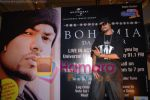 Bohemia performs live in Oberoi Mall on 10th April 2009 (9).JPG