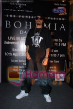 Bohemia performs live in Oberoi Mall on 10th April 2009 (12).JPG