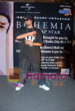 Bohemia performs live in Oberoi Mall on 10th April 2009 (6).JPG