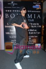 Bohemia performs live in Oberoi Mall on 10th April 2009 (8).JPG