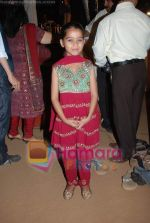 Sparsh at Suvidha Awards  in Khar Gymkhana on 12th April 2009 (7)