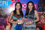 Heena Tasleem, Sadhika Randhawa at Meri padosan music launch in Conemax on 13th April 2009 (19).JPG