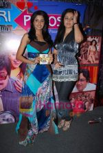 Heena Tasleem, Sadhika Randhawa at Meri padosan music launch in Conemax on 13th April 2009 (3).JPG