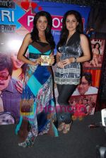 Heena Tasleem, Sadhika Randhawa at Meri padosan music launch in Conemax on 13th April 2009 (5).JPG