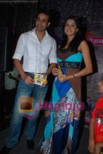 Sarvar Ahuja And Sadhika Randhawa at Meri padosan music launch in Conemax on 13th April 2009 (2).JPG
