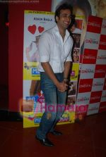 Sarvar Ahuja at Meri padosan music launch in Conemax on 13th April 2009 (30).JPG
