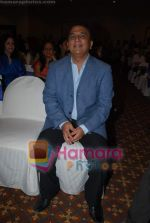 Sunil Gavasker at the launch of Anil Dharker_s book in Mumbai on 14th April 2009~0.JPG