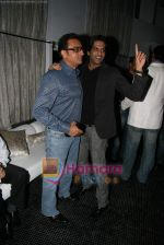 Gulshan Grover, Rocky S at the launch of the Tunga Regale hotel in Andheri on 17th April 2009 (74).JPG