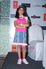 at Maruti Mera Dost music launch in Cinemax on 28th April 2009 (13).JPG