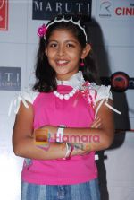 at Maruti Mera Dost music launch in Cinemax on 28th April 2009 (14).JPG