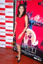 at Maruti Mera Dost music launch in Cinemax on 28th April 2009 (17).JPG