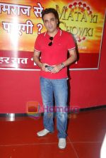 at Maruti Mera Dost music launch in Cinemax on 28th April 2009 (20).JPG