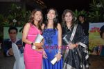 Prerna Wadhawan, Amita Nangia at Aashik Biwi Ka TV serial launch in Sun N Sand n 2nd May 2009 (2).JPG