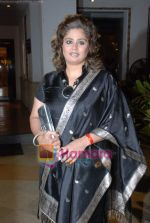 Amita Nangia at Aashik Biwi Ka TV serial launch in Sun N Sand n 2nd May 2009 (3).JPG