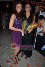 Manjari Phadnis And Neha Pendse at Aashik Biwi Ka TV serial launch in Sun N Sand n 2nd May 2009 (2).JPG
