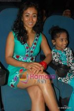 Gayatri Patel at special childrens screening for Thalasemia cause in Fun on 3rd May 2009 (12).JPG