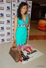 Gayatri Patel at special childrens screening for Thalasemia cause in Fun on 3rd May 2009 (4).JPG