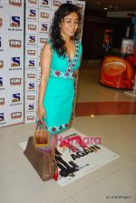 Gayatri Patel at special childrens screening for Thalasemia cause in Fun on 3rd May 2009 (5).JPG