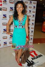 Gayatri Patel at special childrens screening for Thalasemia cause in Fun on 3rd May 2009 (6).JPG