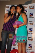 Gayatri Patel at special childrens screening for Thalasemia cause in Fun on 3rd May 2009 (8).JPG