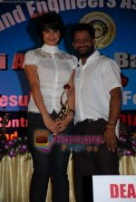 Gul Panag, Resul Pookutty at the felicitation Ceremony in Country Club, Andheri on 5th May 2009 (8).JPG