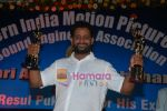 Resul Pookutty at the felicitation Ceremony in Country Club, Andheri on 5th May 2009 (4).JPG