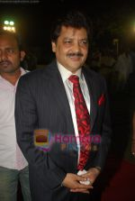 Udit Narayan at the felicitation Ceremony in Country Club, Andheri on 5th May 2009 (2).JPG