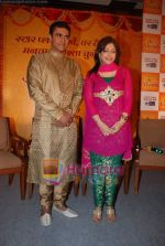 Aditi Shirwaikar, Mohnish Behl at the launch of Vivaah TV serial on Star Plus in Taj Land_s End on 8th May 2009 (8).JPG