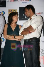 Amrita Raichand at the music launch of Detective Naani film in Cinemax on 12th May 2009 (45).JPG