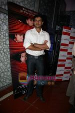Ankur Nayyar at the music launch of Detective Naani film in Cinemax on 12th May 2009 (48).JPG