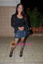 Sapana Maniyaar at the launch of Santosh Singh_s editing studio in Club Millennium on 12th May 2009 (2).JPG
