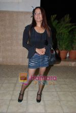 Sapana Maniyaar at the launch of Santosh Singh_s editing studio in Club Millennium on 12th May 2009 (20).JPG