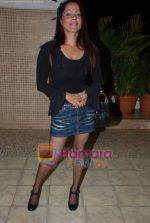 Sapana Maniyaar at the launch of Santosh Singh_s editing studio in Club Millennium on 12th May 2009 (3).JPG