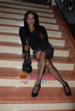 Sapana Maniyaar at the launch of Santosh Singh_s editing studio in Club Millennium on 12th May 2009 (9).JPG