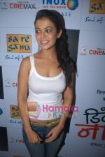 Shweta Gulati at the music launch of Detective Naani film in Cinemax on 12th May 2009 (10).JPG