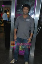 Vivek Sharma at 99 special screening in Fame on 14th May 2009 (2).JPG
