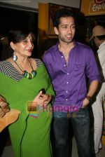 Nakuul Mehta at Aarohi Film Festival in Fun Republic on 20th May 2009 (2).JPG
