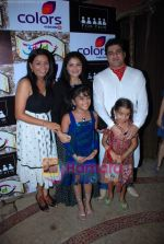 Vaishali Thakkar, Pragati Mehra, Sparsh, Ishita, Ayub Khan  at the success party of Uttran in Colors on 24th May 2009  (2).JPG