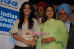 Amrita Rao, Nagma at IDA event against anti-tabacco awareness in St Andrews, Mumbai on 31st May 2009 (6).JPG