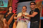 Nagma and Ravi Kishan at Bhojpuri Awards in Goregaon Sports Club on 30th May 2009 (2).JPG