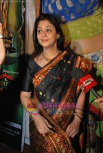 Nagma at Bhojpuri Awards in Goregaon Sports Club on 30th May 2009 (2).JPG