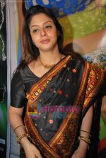 Nagma at Bhojpuri Awards in Goregaon Sports Club on 30th May 2009 (3).JPG