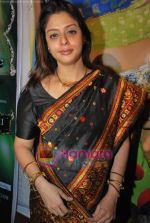 Nagma at Bhojpuri Awards in Goregaon Sports Club on 30th May 2009 (4).JPG