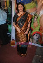 Nagma at Bhojpuri Awards in Goregaon Sports Club on 30th May 2009 (5).JPG