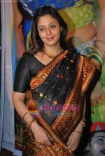 Nagma at Bhojpuri Awards in Goregaon Sports Club on 30th May 2009 (6).JPG