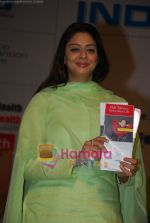 Nagma at IDA event against anti-tabacco awareness in St Andrews, Mumbai on 31st May 2009 (2).JPG